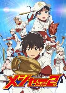 Anime - Major 2nd - Saison 2 - Episode #8 – Un jeu super mobile