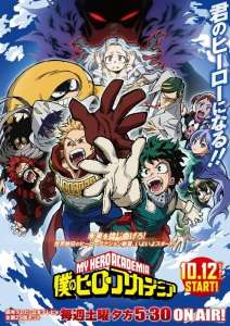 Chronique animation - My Hero Academia - Saison 4 - Partie 1