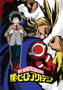My Hero Academia arrive sur Crunchyroll