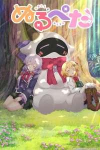 Anime - Null & Peta - Episode #7 – Grande sœur est louche ?