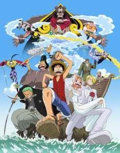 Anime - One Piece - Films - Episode #Film 1 - One Piece Stampede