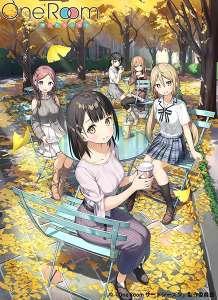 Anime - One Room - Saison 3 - Episode #12 – Yui Hanasaka est à mes côtés