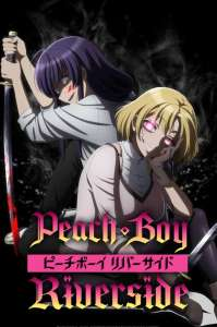 Anime - Peach Boy Riverside - Episode #2 – Ogres et humains