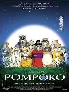 La 3e fournée de films Ghibli arrive sur Netflix aujourd'hui