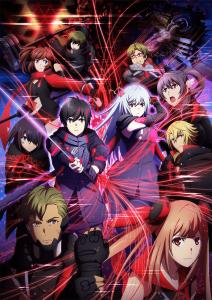 Anime - Scarlet Nexus - Episode #12 - Le secret de la lune