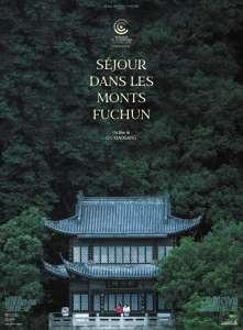 Le film Séjour dans les monts Fuchun arrive en VOD, et bientôt en DVD & Blu-ray