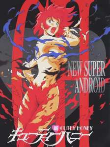 L'anime Shin Cutey Honey en DVD & Blu-ray chez Dybex