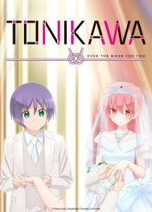 Anime - Tonikawa - Over the Moon For You - Episode #1 – Mariage