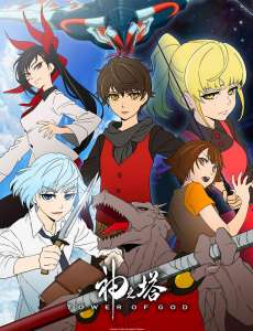 Anime - Tower of God - Episode #7 – Repas et cache-cache
