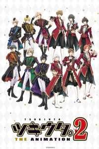 Anime - Tsukiuta - Saison 2 - Episode #5 - Avec des amis et de la musique