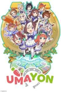 Anime - UMAYON - Episode #5 – Concours de ramen (G2)