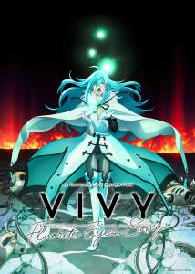 Anime - Vivy -Fluorite Eye's Song- - Episode #5 - Sing my pleasure: Te redonner le sourire
