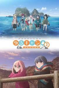 Anime - Yuru Camp - Saison 2 - Episode #1 – Des nouilles au curry comme compagnons