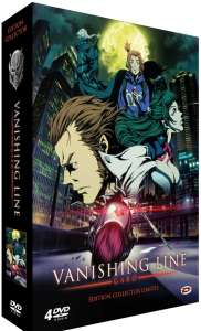 L'anime Garo - Vanishing Line en Blu-ray & DVD chez Dybex