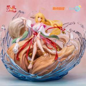 Koko Tosan s'offre une imposante figurine chez Solarain
