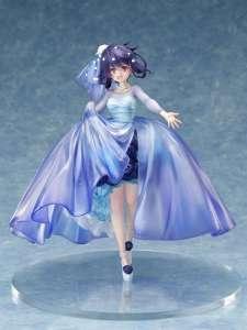 Ai Mizuno en robe de mariée chez FuRyu
