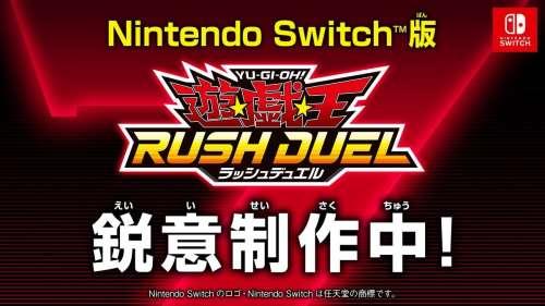 Un nouveau jeu pour Yu-Gi-Oh!