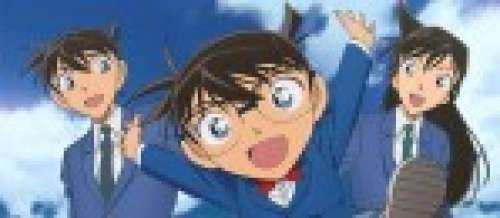 Anime - Détective Conan - Episode #902