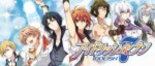 Anime - Idolish7 - Episode #4 – La détermination d'un professionnel