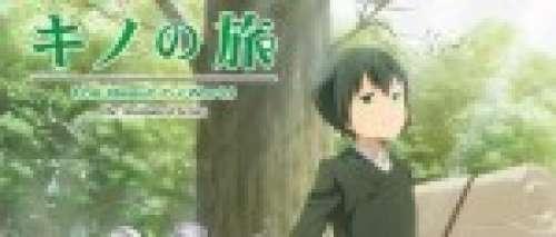 Anime - Kino's Journey - The Beautiful World - Episode #9 – Toutes sortes de pays