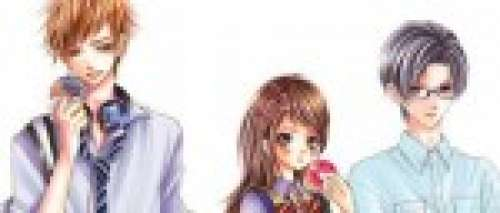 Too close to me, nouvelle série de Rina Yagami chez Soleil Manga