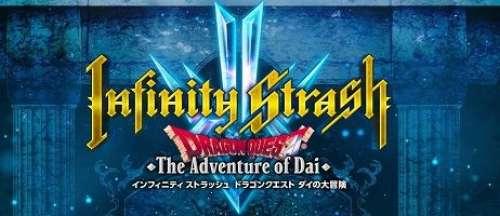 3 nouveaux jeux vidéo pour Dragon Quest !