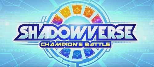 Le jeu Shadowverse : Champion's Battle arrive en Occident