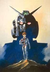 Les trois films Mobile Suit Gundam disponibles légalement sur Youtube en version originale sous-titrée