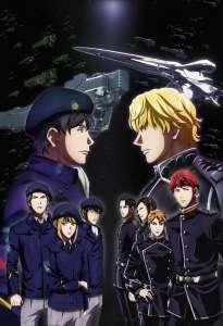 Chronique Anime - Héros de la Galaxie (les) - Die Neue These - Saison 1