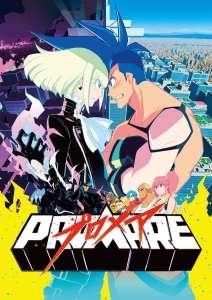 Chronique animation - Promare : Edition steelbook combo Blu-ray et DVD