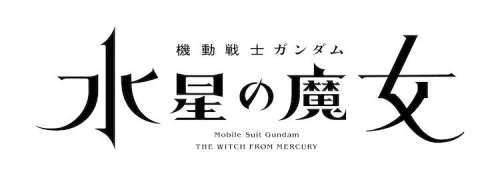 Trois nouveaux anime Gundam annoncées pour 2022