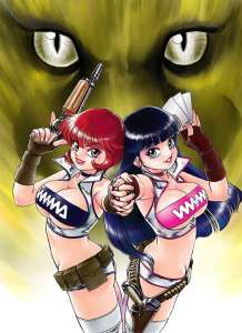 Les licences Dirty Pair et Battle Royal High School arrivent en manga chez Black Box