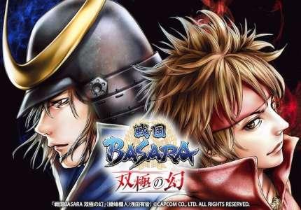 Rando Ayamine et Yukai Asada s'associent sur un manga Sengoku Basara