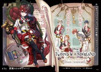 Le jeu mobile Disney Twisted-Wonderland adapté en manga