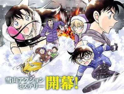 Le quinzième film Détective Conan adapté en manga