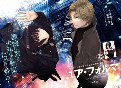 Le light novel Your Forma adapté en manga par Yoshinori Kisaragi