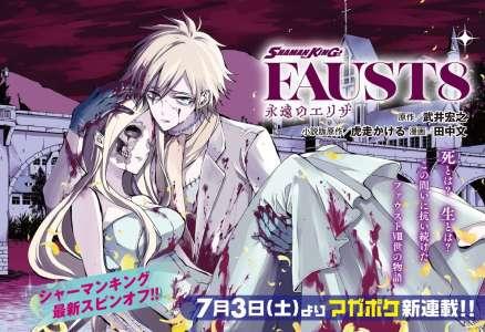 Le roman Shaman King Faust 8 adapté en manga