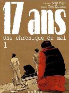 Un trailer pour le manga 17 ans : Une chronique du Mal aux éditions NaBan