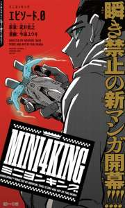 Hiroyuki Takei (Shaman King) et Yuuki Imada (Schwarz Ragnarök) font la course dans leur nouveau manga