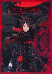 Le manga Mars Red arrive en France via Panini