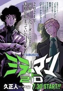 Masato Hisa adapte la série Mirrorman dans un nouveau manga