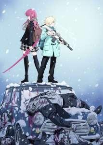 Shikabane Gatana, nouvelle série signée Hajime Segawa