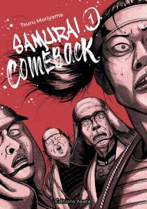 Le manga Samuraï Comeback s'offre une bande-annonce