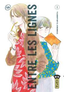 Une bande annonce pour le manga Entre les lignes