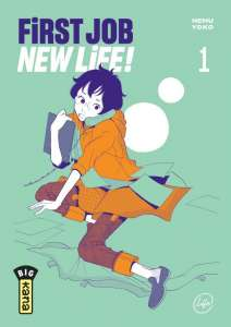 Le manga First Job, New Life! s'offre une bande-annonce