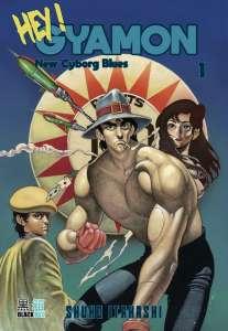 Black Box publiera tous les mangas de Shuho Itahashi en français