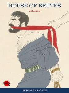 Retour de Tagame Gengoroh chez Dynamite avec le manga gay House of Brutes