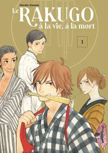 Le plein d'infos sur la parution française du manga Le rakugo à la vie, à la mort