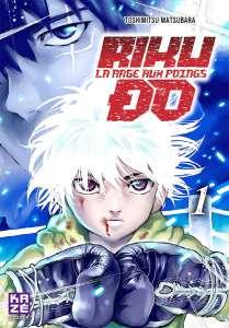 Chronique Manga - Riku-Do
