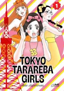 Miyako Slocombe remporte le Prix Konishi de la traduction française de manga 2021